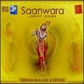 Jagjit Singh - Saanwara-Krishna Bhajans