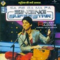 Sa Re Ga Ma Pa Singing Superstar-Ranjeet Rajwada Prince Of Ghazals