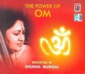 The Power Of Om (Meditation)