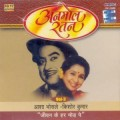 Anmol Ratan Vol. 3-Jeevan Ke Har Mod Pe