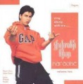Karaoke Sing Along-Shahrukh Khan Karaoke Vol. 2