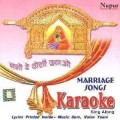 Karaoke Sing Along-Marriage Songs-Chalo Re Doli Ut 