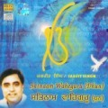 Jagjit Singh - Satnaam Waheguru (Dhun)