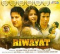 Riwayat-When Traditions Kill